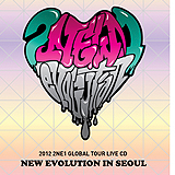 New Evolution In Seoul