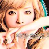 Ayu-Mi-X VII Version Acoustic Orchestra
