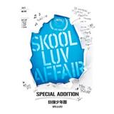 Skool Luv Affair Special Addittion