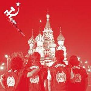 letra de frijolero de molotov: