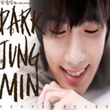 The Park Jung Min