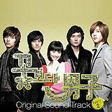 Boys Before Flowers 2