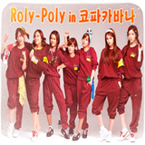 Roly Poly in Copacabana