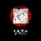 Waste Management (Remixes)