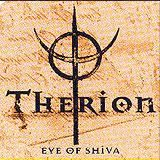 Eye Of Shiva (EP)